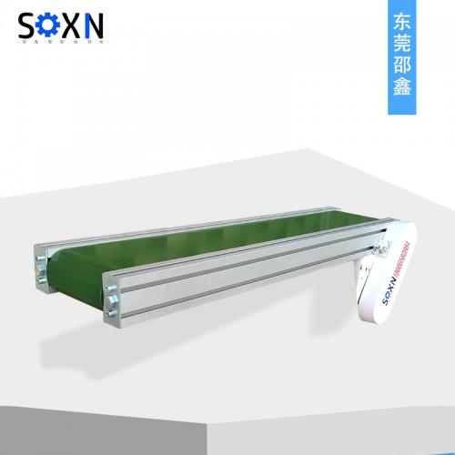 非标订制平面皮带输送机