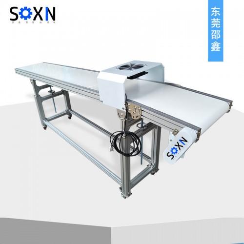 硅胶皮带输送机