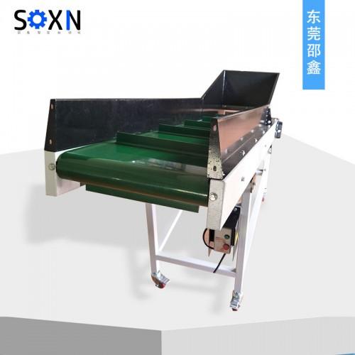 方通烤漆送料机