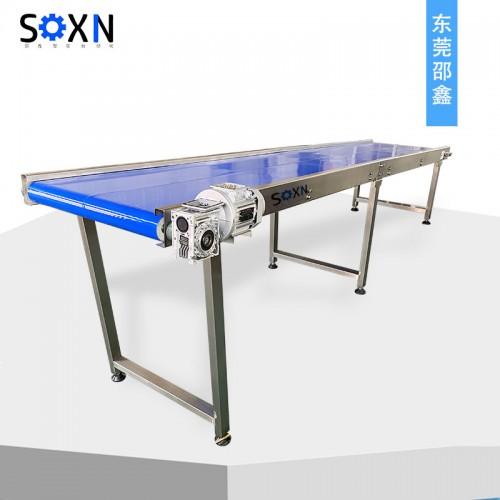 不锈钢蓝色PU食品皮带输送机
