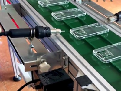 手机壳熔边输送皮带线案例视频